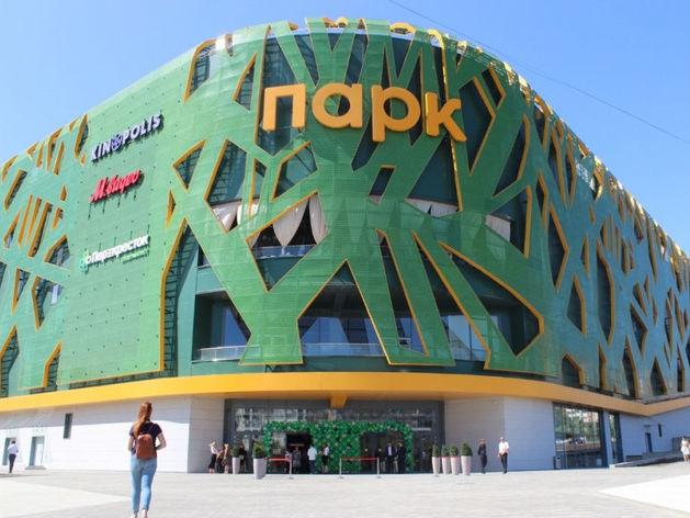 В Ростове открылась галерея «Парк» за 2,5 млрд руб.