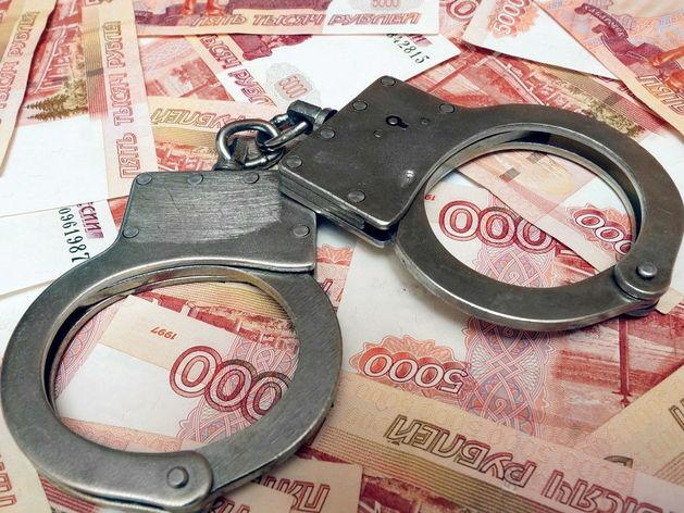 Директора ростовской страховой компании обвиняют в хищении 422 млн рублей