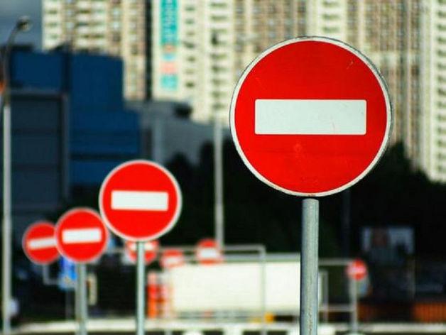 В ноябре в течение двух дней будут перекрывать дороги в центре Ростова