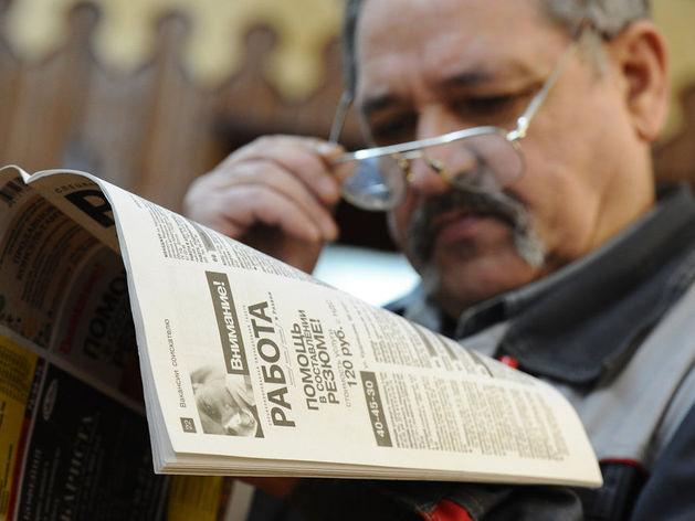 Ростовская область привлекательна для работающих пенсионеров