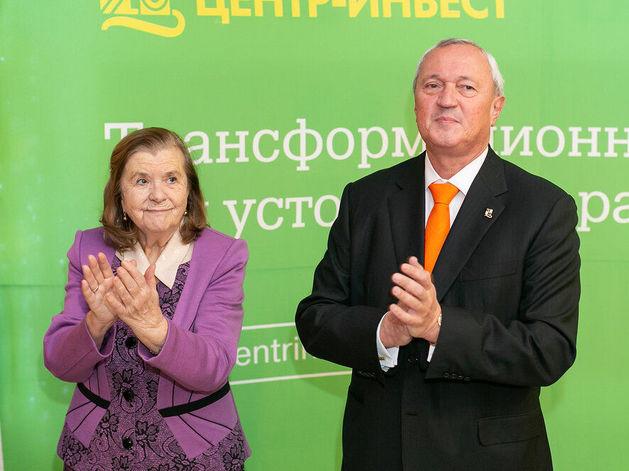 Банк «Центр-инвест» вручил награды победителям конкурса на премию им. В.В. Смирнова