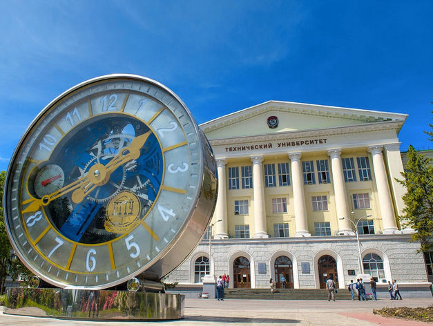 ДГТУ вошел в топ-50 рейтинга востребованности вузов в РФ
