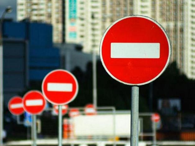 В Ростове продлили ограничение движения транспорта по Газетному